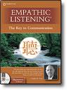 Empathic Listening DVD